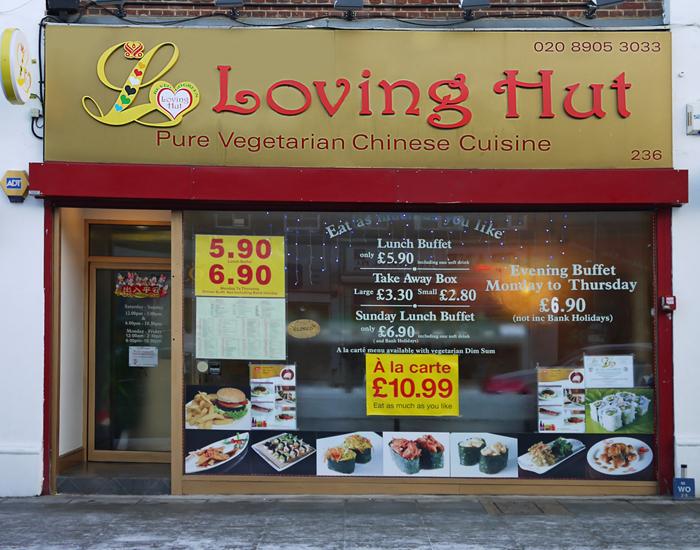 Loving Hut, Edgware, UK