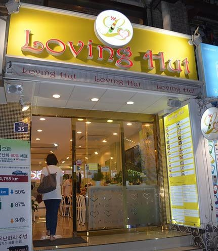 LovingHut Seoul, South Korea
