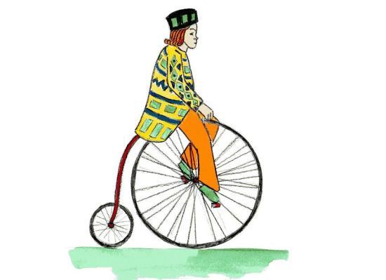 Amicus bike
